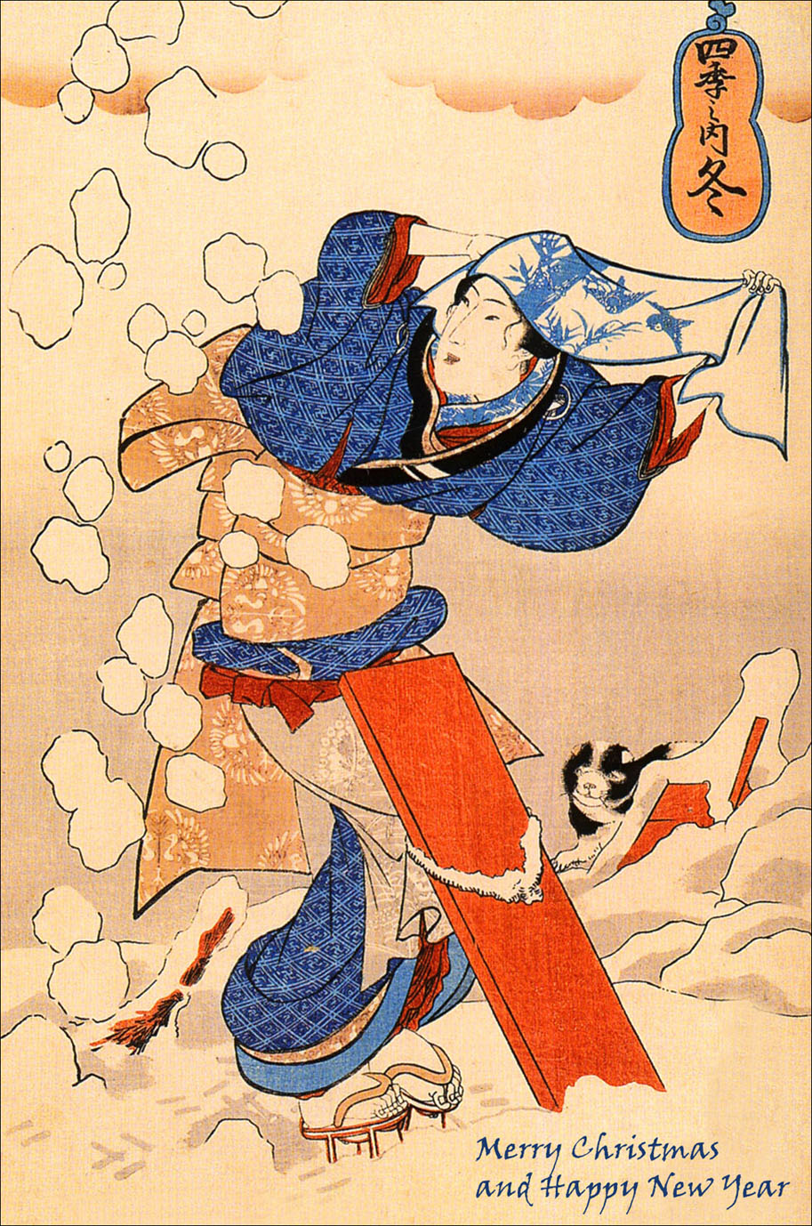 japanese woman and dog in snow by kuniyoshi utagawa xmas and new year card