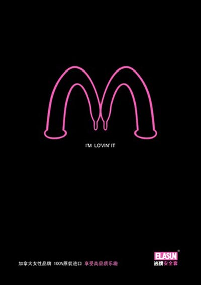 Elasun condom commercial: Mcdonalds, I'm loving it