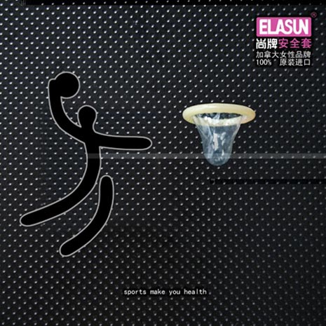 Elasun condom commercial basketball - funny ads