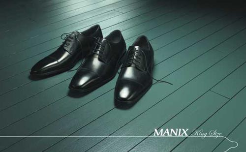 Manix condoms commercial - funny condoms ads from Manix - three shoes, King Size