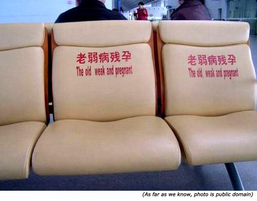 Hilarious signs. Funny bus sign on the seats: The old, weak and pregnant!