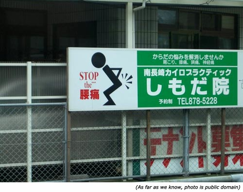Funny signs. No farting.