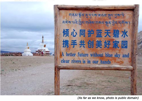Funny and silly signs: A better future without blue sky and clear rivers is in our hands!