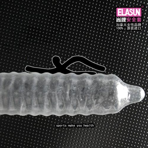 Elasun condom ads: really funny ads with swimming figure - sports make you health