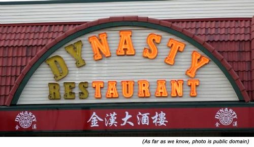 Funny restaurant signs and neon signs. Dynasty Restaurant becomes Nasty restaurant.