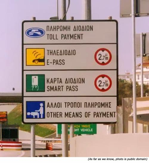 Funny street signs and funny toll signs: Toll payment. E-pass. Smart pass. Other means of payment!
