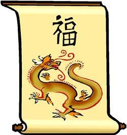 Drawing of Chinese greeting card