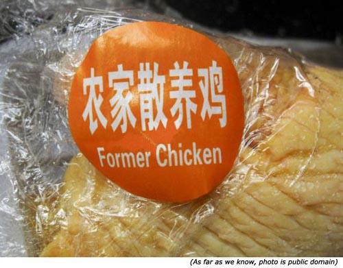 Funny signs. Former chicken!