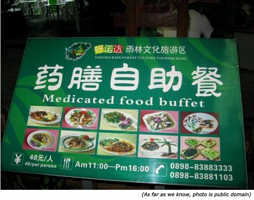Funny signs and hilarious food signs: Medicated Food Buffet